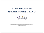 saul-becomes-1st-king_flip-chart-cover
