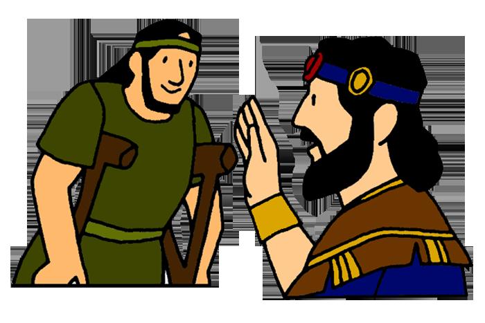 David Helps Mephibosheth 8 Is Kind To Scripture