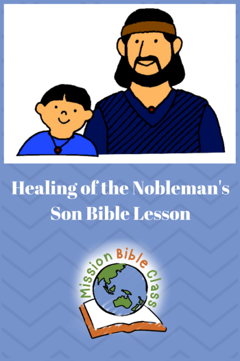 Healing of the Nobleman_s Son Pin