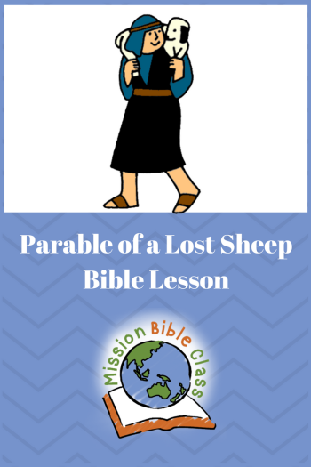 Parable of a Lost Sheep Pin