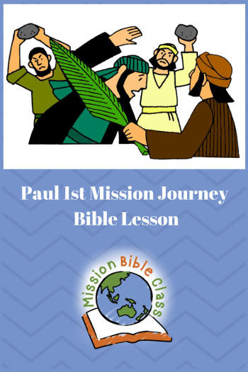 Paul_s First Missionary Journey-Lystra Pin