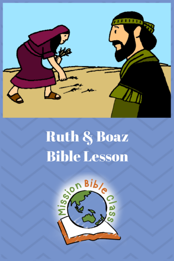 Ruth and Boaz Pin